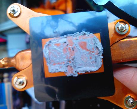 Старая термопаста samsung RF710-S02