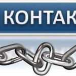 Если сайт Вконтакте заблокирован