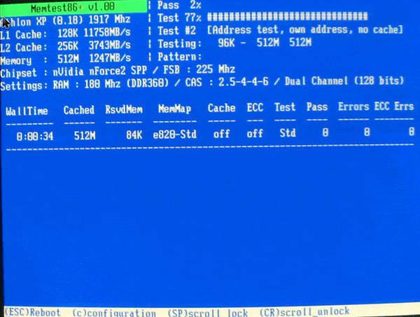 memtest 86+, тестирование оперативной памяти, программа