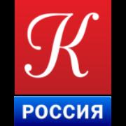 Телеканал Культура - логотип