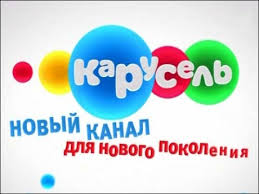 телеканал карусель лого