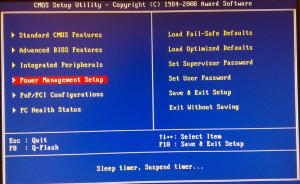 Квлючение компьютера с клавиатуры, настройка БИОС