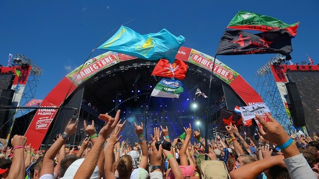 нашествие рок-фестиваль скачать торрент