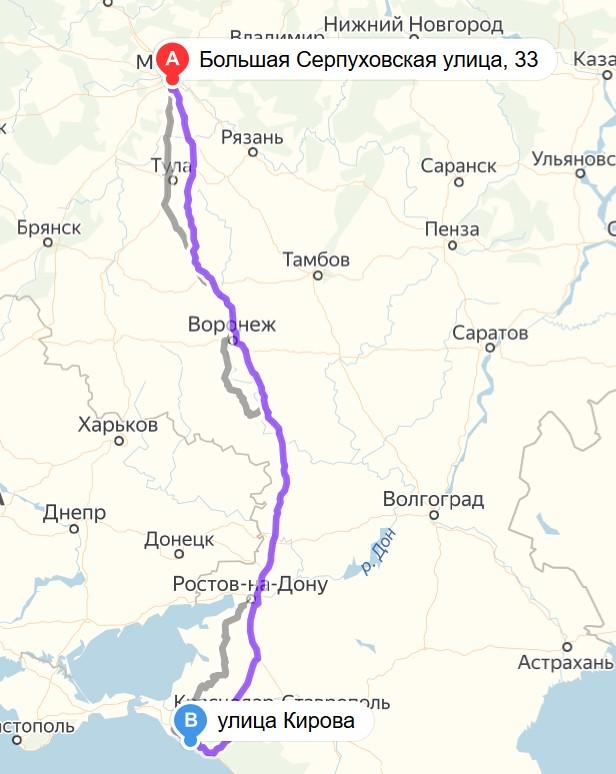 М4 ДОН от Москвы до Ефремова на Геленджик