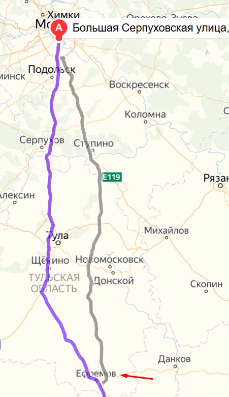 Трасса М2 Москва -Ефремов