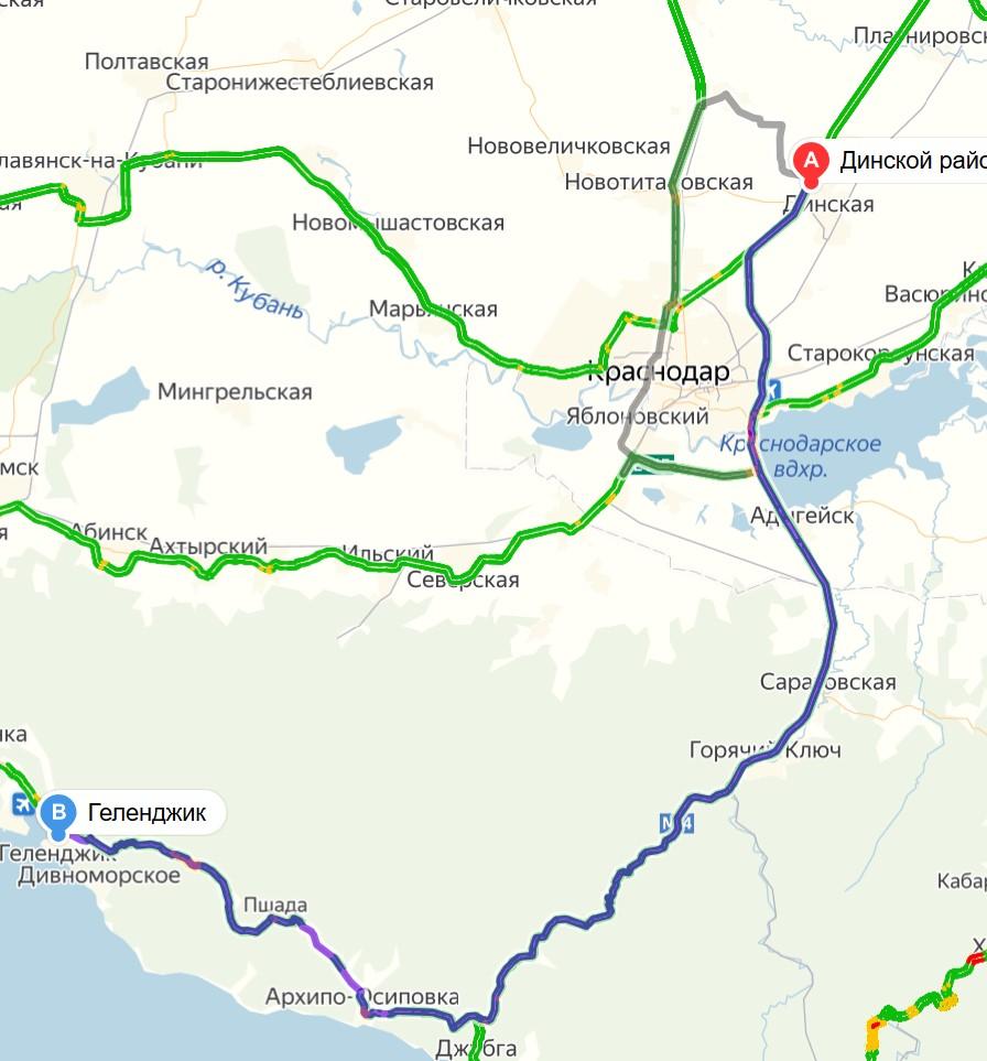 Дорога от Краснодара на Геленджик через горячий ключ