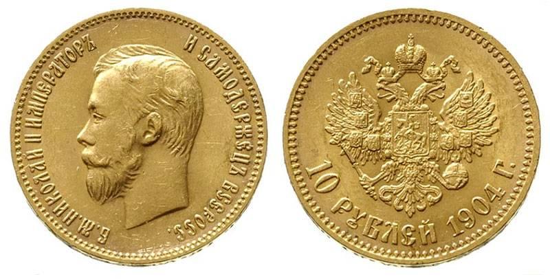 Золотая монета 10 рублей Николая II