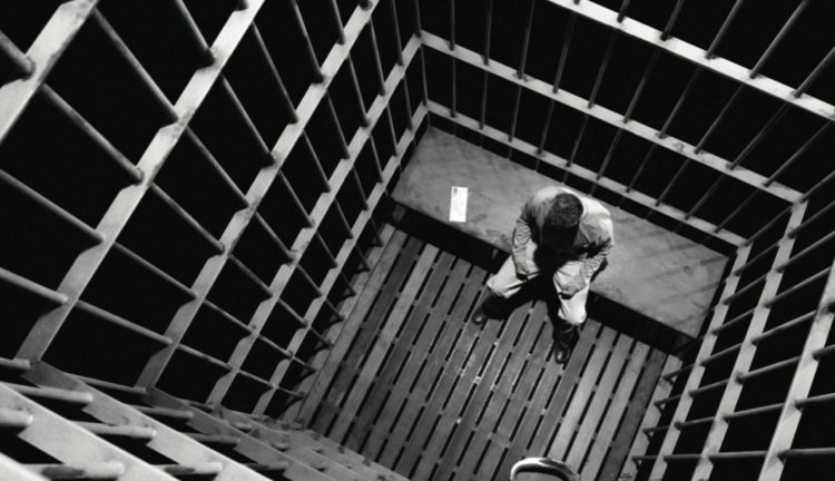 «Умная» тюрьма