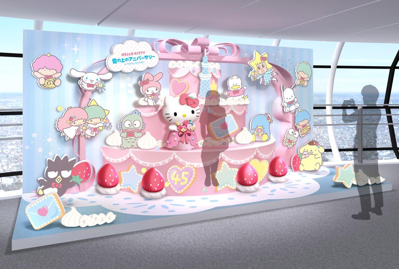 Hello Kitty 45 Tokyo SkyTree
