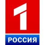 Телеканал Россия - 1 прямая он-лайн трансляция